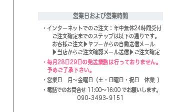 松阪牛、川市、営業時間