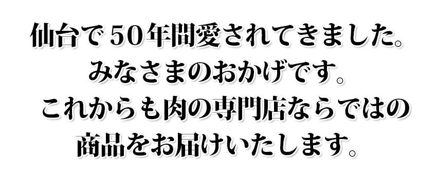 店舗紹介01