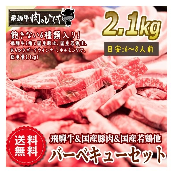 2.1kg