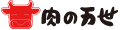 肉の万世ヤフー店 ロゴ