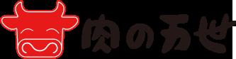 肉の万世Yahoo店