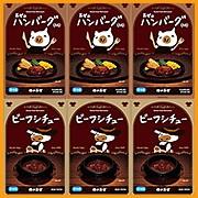 肉の万世 肉料理専門店のハンバーグ・シチューセットM
