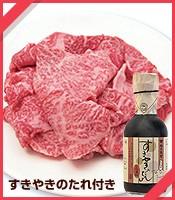 肉の万世 国産黒毛和牛 切り落とし肉《200g×4パック》入り 通販