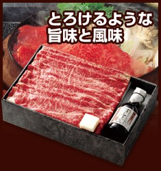肉の万世自慢の黒毛和牛 特選すきやきセット通販