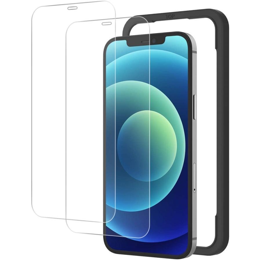 【2枚・36ヶ月保証】NIMASO iphone13 フィルム iPhone13 mini  iPhone13 Pro iphone SE2 フィルム iphone11 フィルム ガラスフィルム  ブルーライト|nimaso|31