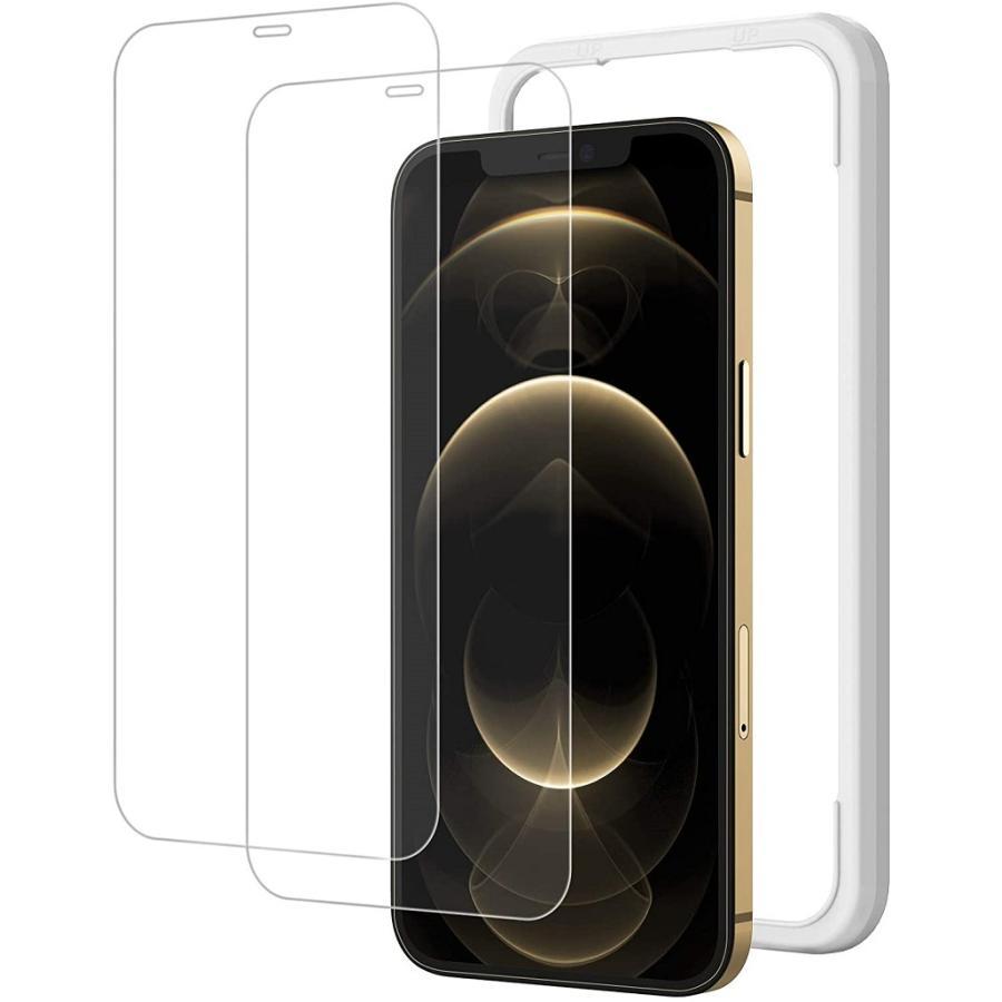 【2枚・36ヶ月保証】NIMASO iphone13 フィルム iPhone13 mini  iPhone13 Pro iphone SE2 フィルム iphone11 フィルム ガラスフィルム  ブルーライト|nimaso|32