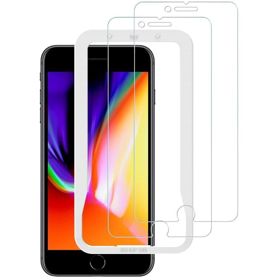【2枚・36ヶ月保証】NIMASO iphone13 フィルム iPhone13 mini  iPhone13 Pro iphone SE2 フィルム iphone11 フィルム ガラスフィルム  ブルーライト|nimaso|37