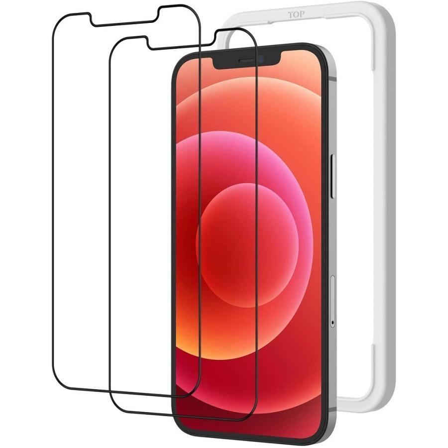 【2枚・36ヶ月保証】NIMASO iphone13 フィルム iPhone13 mini  iPhone13 Pro iphone SE2 フィルム iphone11 フィルム ガラスフィルム  ブルーライト|nimaso|24
