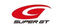 SUPER GTライセンス商品