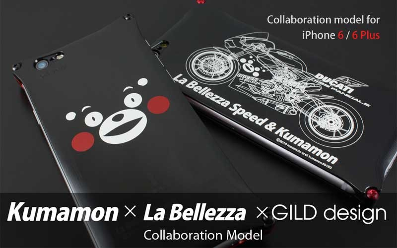 くまモン x ラ・ベレッツァ x GILD design ジュラルミンケース