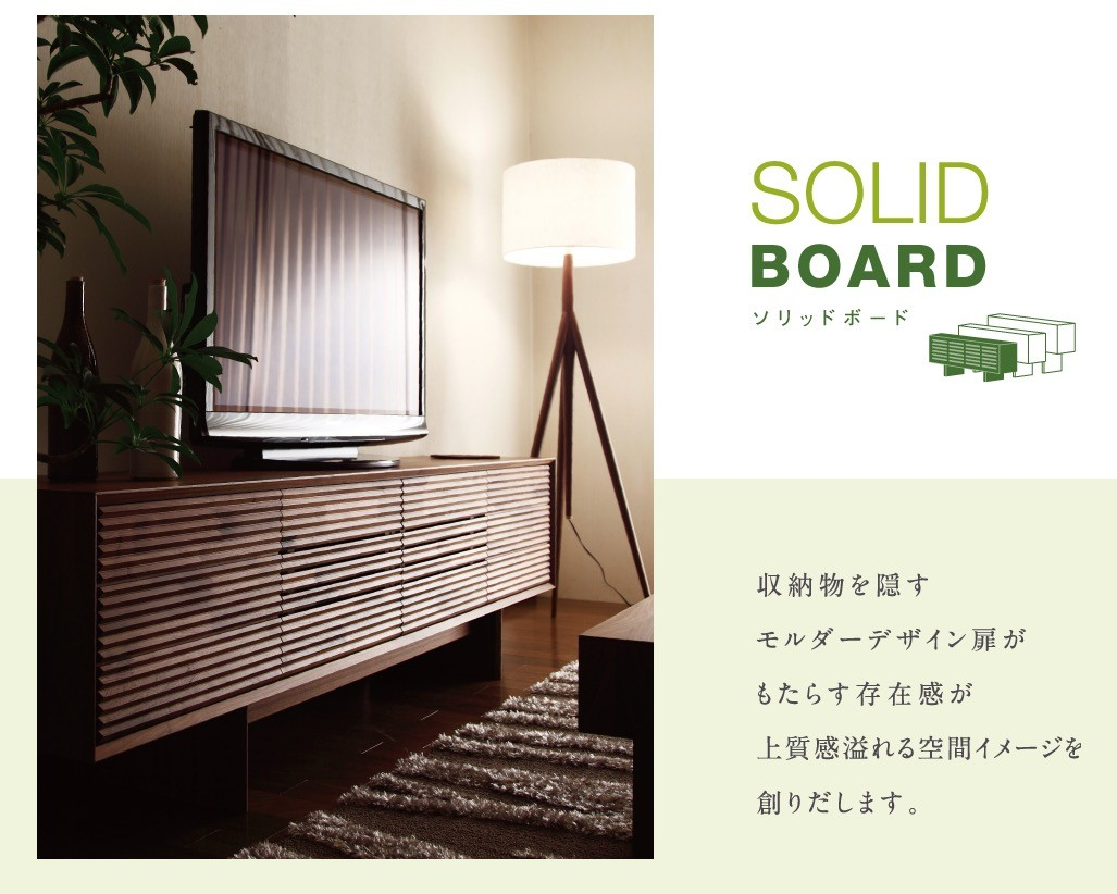 SOLID BOARD(ソリッド ボード)