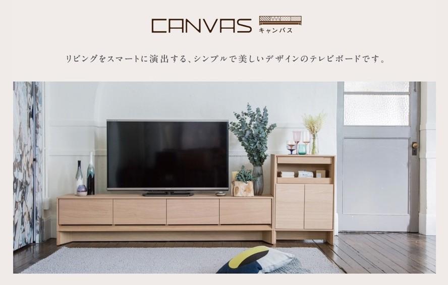 CANVAS(キャンバス)