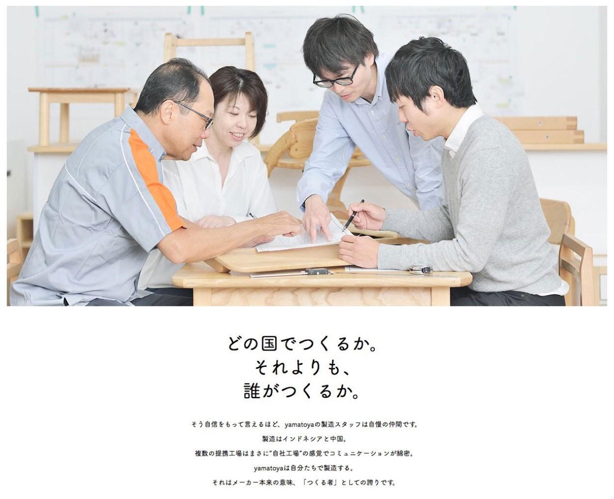 yamatoya(大和屋)