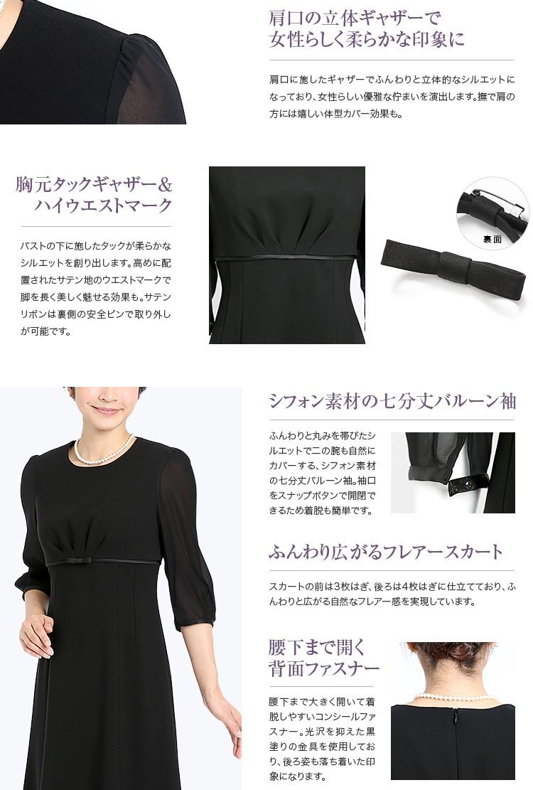 ブラックフォーマル 喪服 礼服 BS-007