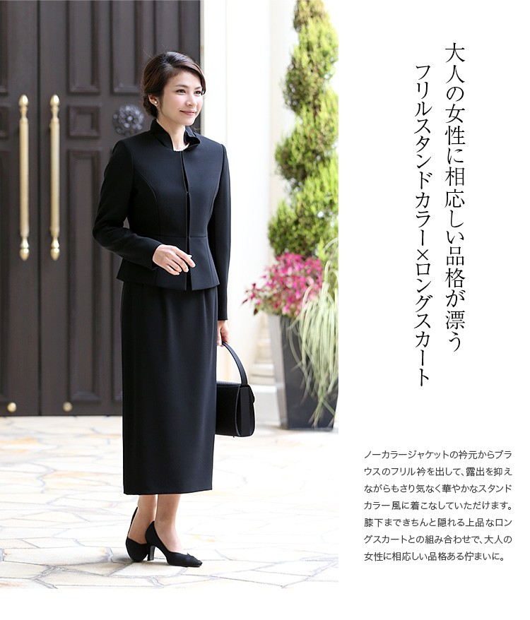 ブラックフォーマル 喪服 礼服 CD-005