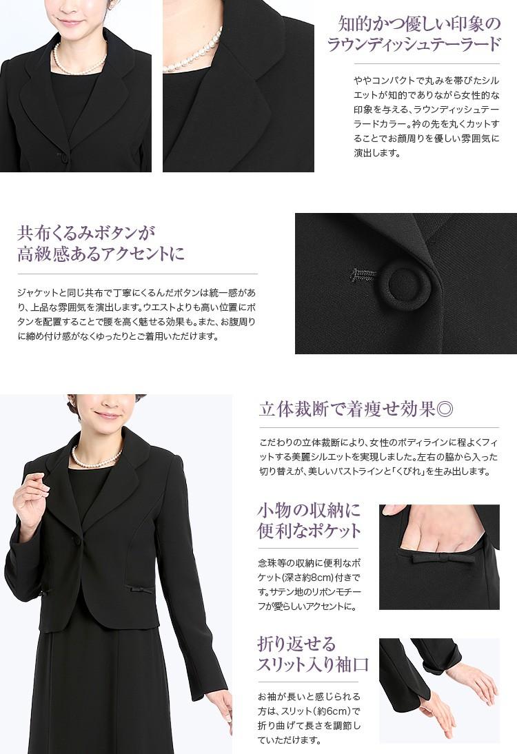 ブラックフォーマル 喪服 礼服 bs-0302