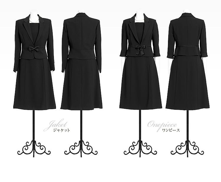 ブラックフォーマル 喪服 礼服 bs-0808