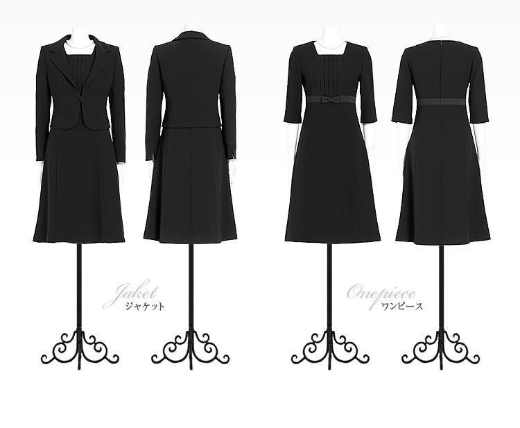 ブラックフォーマル 喪服 礼服 bs-1088