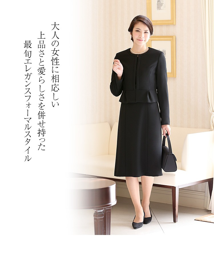 ブラックフォーマル 喪服 礼服 bs-13-03