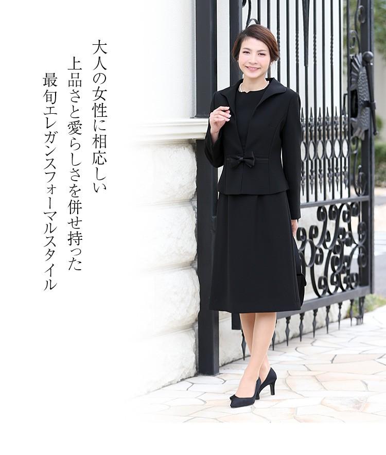 ブラックフォーマル 喪服 礼服 bs-4462