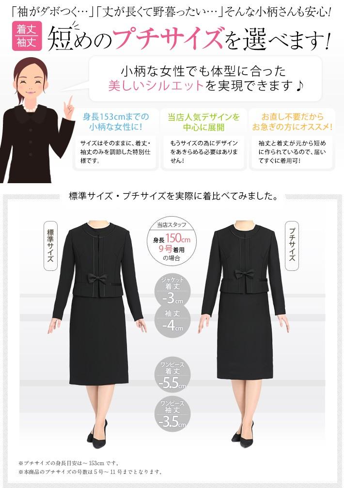 ブラックフォーマル 喪服 礼服 BS-903