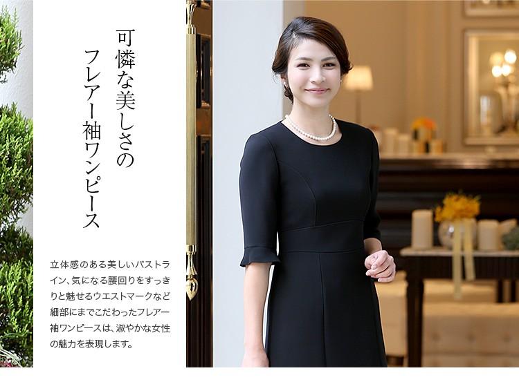 ブラックフォーマル 喪服 礼服 CD-004
