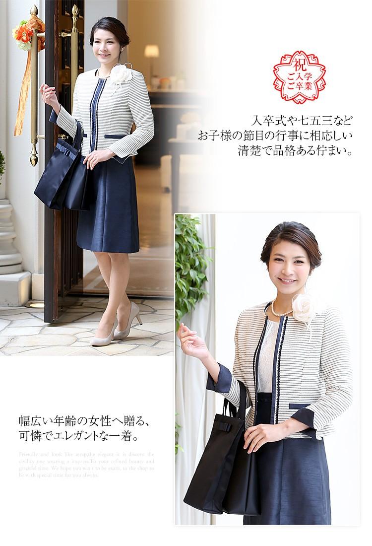 セレモニースーツ 入園式 入学式 卒園式 卒業式 cs-1515