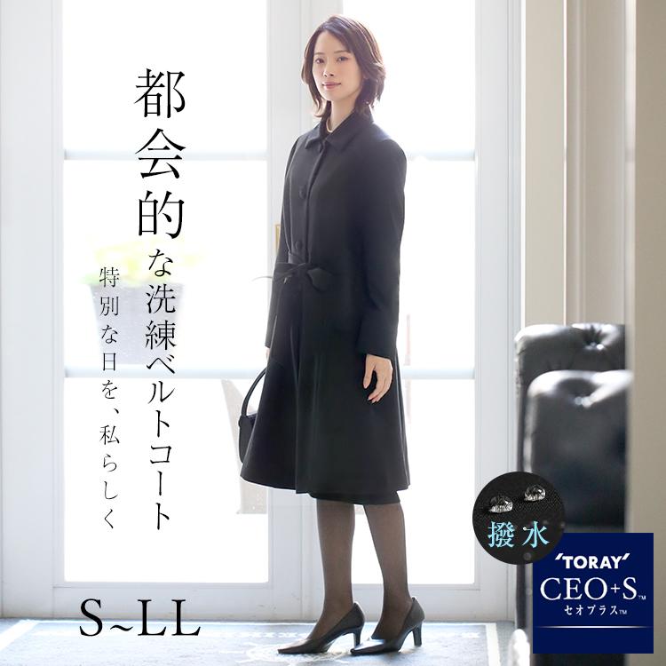 ブラックフォーマル コート 喪服 礼服 fc-0059