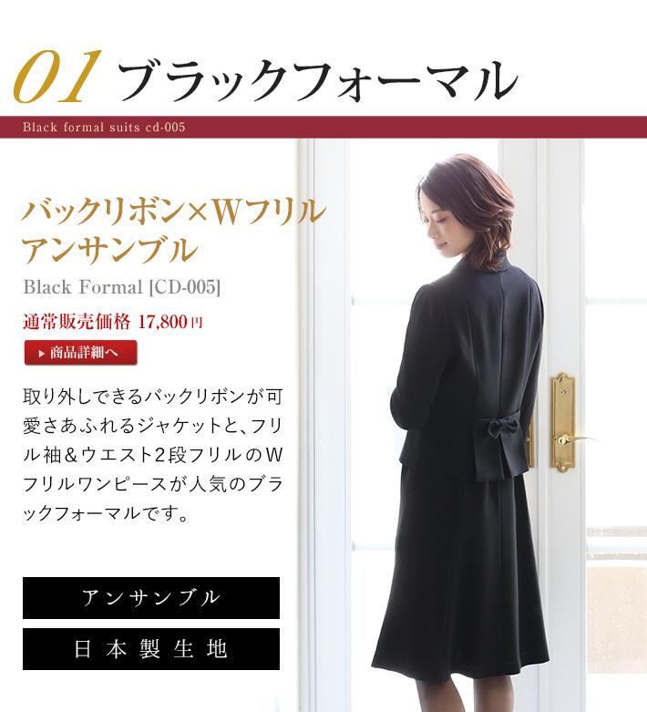 フォーマルバッグ パールアクセサリー 女性用念珠 慶弔ふくさセット ブラックフォーマル