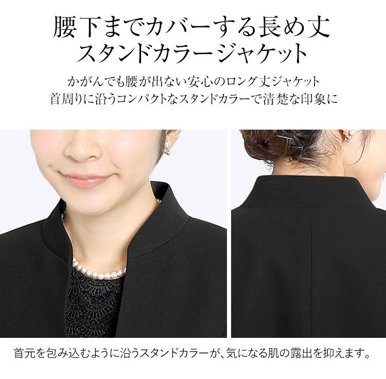 ブラッ・Nフォーマル コート 喪服 礼服 YB-1478