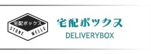 DELIVERYBOX