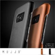 MUJJO/Galaxy S8用ケース