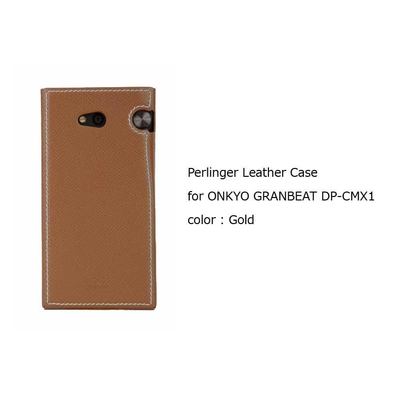 ONKYO GRANBEAT DP-CMX1用レザーケース