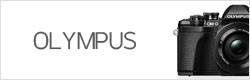 OLYMPUS/オリンパス