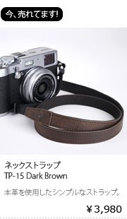 ネックストラップ TP-15 Dark Brown