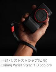 mi81 リストストラップ
