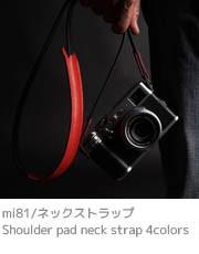 mi81 ネックストラップ