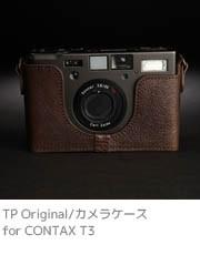 CONTAX T3用カメラケース