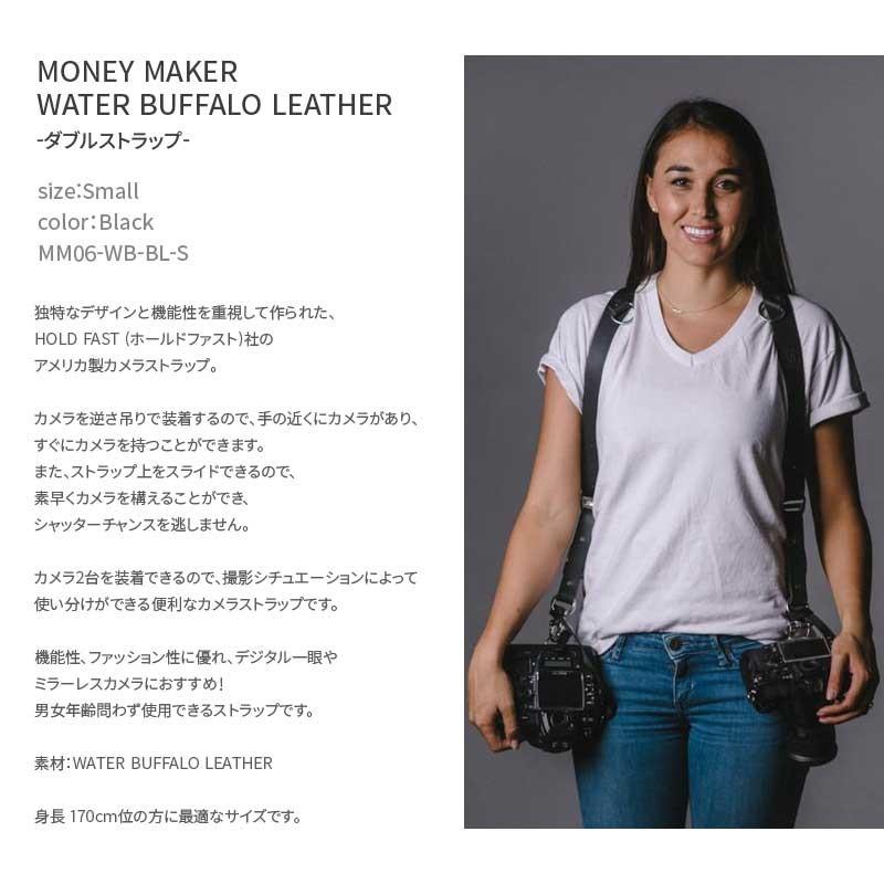 ファッションカメラストラップ