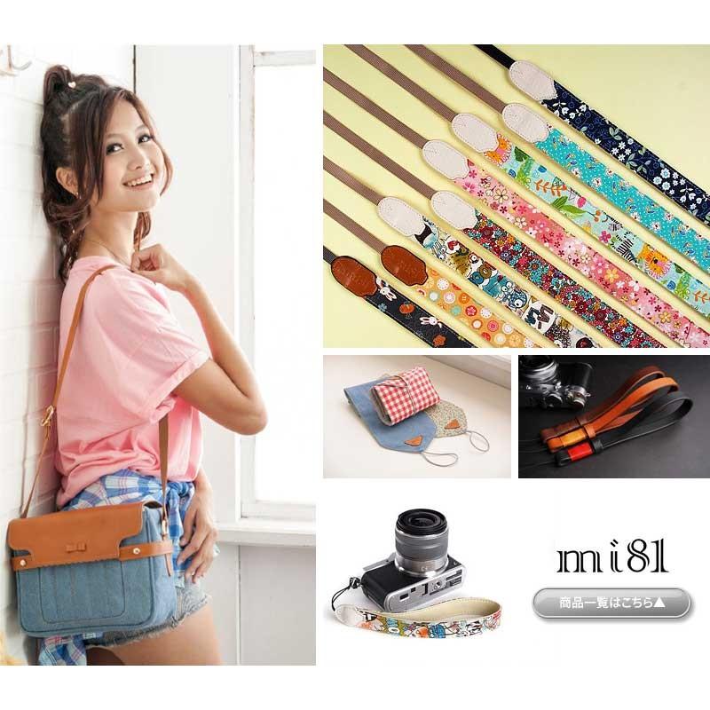 mi81/おしゃれネックストラップ