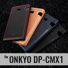 ONKYO DP-CMX1用ケース