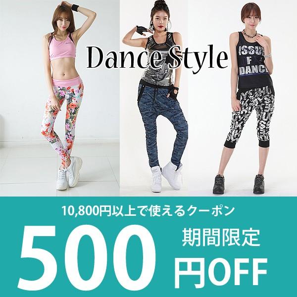 期間限定【500円OFF】個性的でお洒落なダンス ファッション♪ナインストアYahoo店で全品使えるクーポン