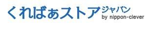 くればぁストアジャパン:メディアで話題の高性能フィルターマスクから超・防水ネットまで、 日本最大級のメッシュ取り扱い数の株式会社くればぁです クレバ クレバー クレバァ クレバア