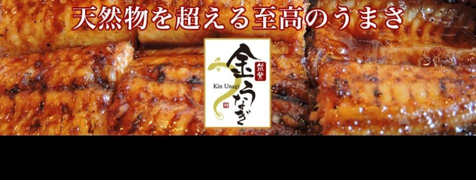 西日本冷食