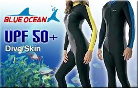 BLUE OCEAN ダイブスキン