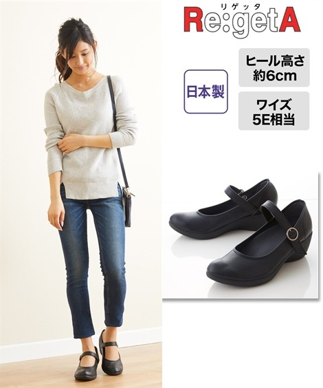 靴(シューズ)|リゲッタプラス ストラップパンプス(ゆったりワイズ) 5E 靴 レディース コンフォートシューズ ニッセン(C・ブラック)