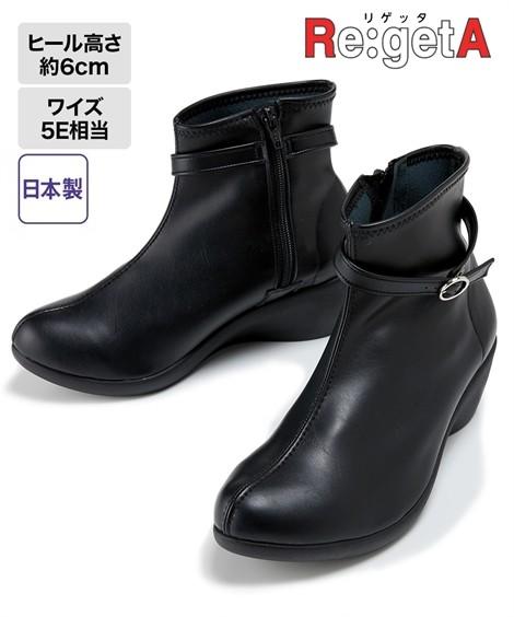 靴(シューズ)|リゲッタプラス ブーツ(ゆったりワイズ)5E 靴 レディース コンフォートシューズ ニッセン(ブラック)
