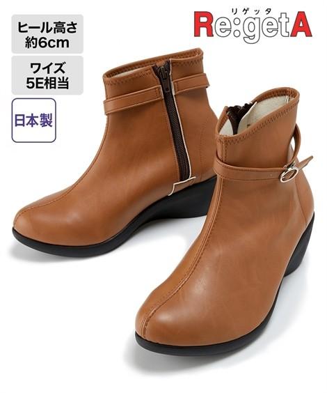 靴(シューズ)|リゲッタプラス ブーツ(ゆったりワイズ)5E 靴 レディース コンフォートシューズ ニッセン(キャメル)