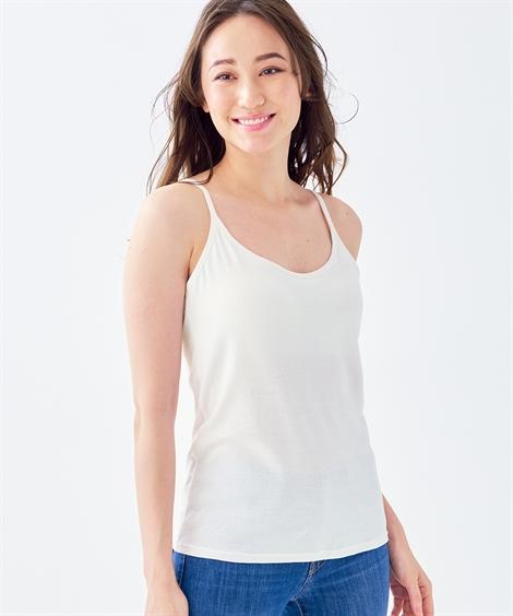 肌着・インナー|アンダーフリーコットン 綿100%ブラトップキャミソール(UVカット) ニッセン nissen(ホワイト)
