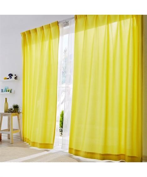 カーテン|ワッフルカーテン&レース4枚セット 幅100×長さ90(88)cm  ニッセン nissen(B・イエロー)